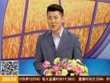 吉视乡村频道关注bv伟德体育
