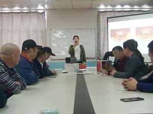 第四期BETVlCTOR伟德官网下载视频